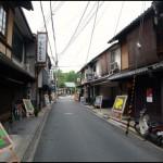 machinaka